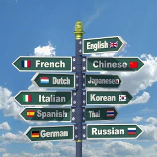 want a beter job better salary learning foreign language - Career News in Hindi