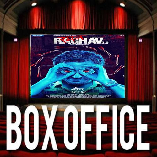 Bollywood movie raman raghav 2 0 first day box office - Bollywood movie box office collection ...