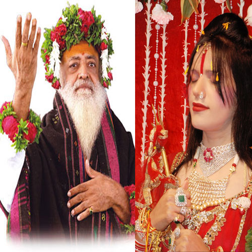 ajabgajab how fake saints became god - OMG News in Hindi