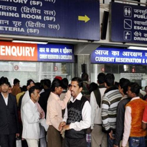 Image result for 1 अक्टूबर से रेलवे की नई समय सारिणी,