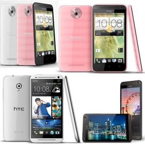 PICS : HTC unwrapped Desire 501,601 and 700 in India!