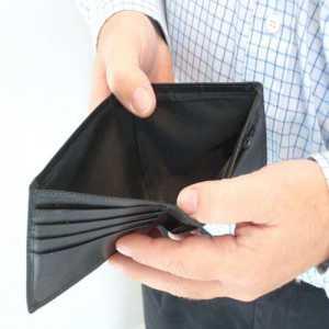 पर्स में पैसा नहीं टिकता तो करें ये सरल उपाय