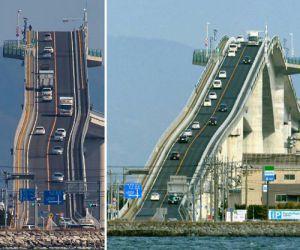 रोलरकोस्टर जैसा ब्रिज, इस पर गाडी चलाने की हिम्मत!