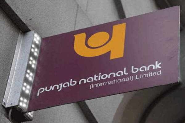 pnb to infuse rs 600 cr in pnb housing finance 447529