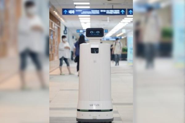 lg begins trials for indoor robot delivery service 460390