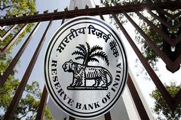 कोरोना संकट पर भारतीय रिजर्व बैंक की बड़ी राहत 477368