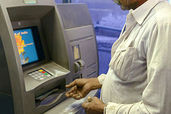 for atm transactions in excess of the free monthly limit a fee of rs 21 will be charged from january 1 481081