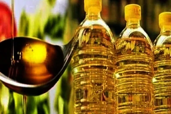 stock limit on edible oils and oilseeds fixed till march 2022 493209