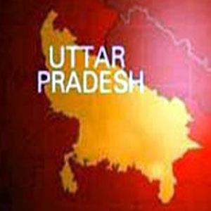 2105 will be constructed in Uttar Pradesh Agriculture Marketing Hub
