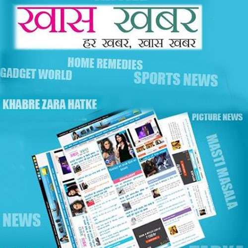 3000 year old fingerprint fount in Tabut - OMG News in Hindi