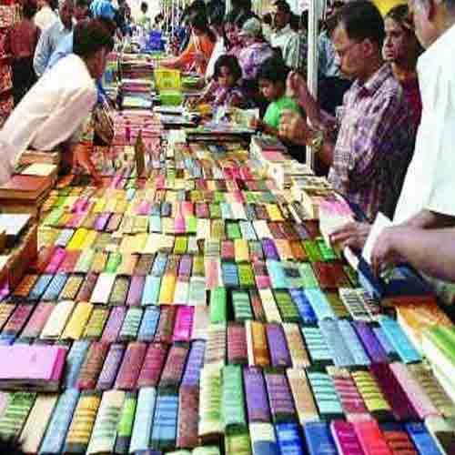 Delhi World Book Fair begins - India News in Hindi