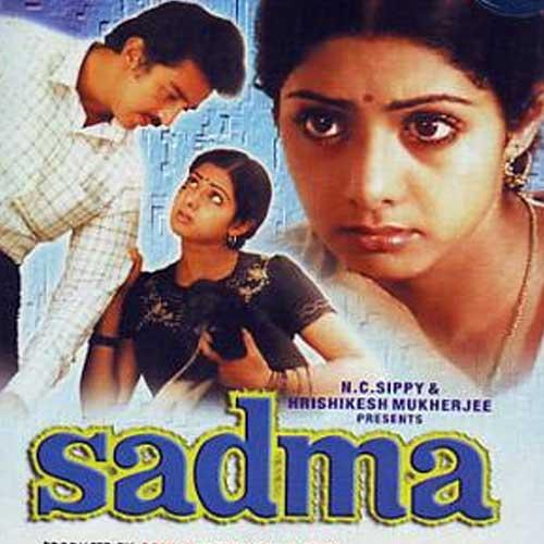 Image result for sadma movie