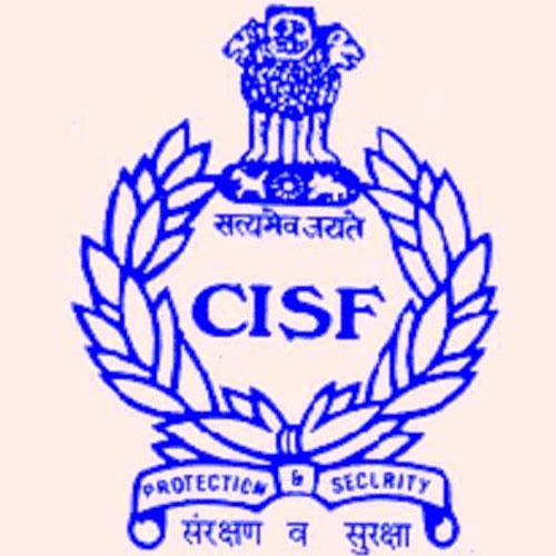 सीआईएसएफ में कांस्टेबल/चालक के रिक्त पदों पर आवेदन करने की अंतिम तिथि 2 अगस्त