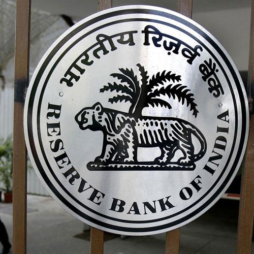 रिजर्व बैंक में होगी 500 सहायकों की भर्ती