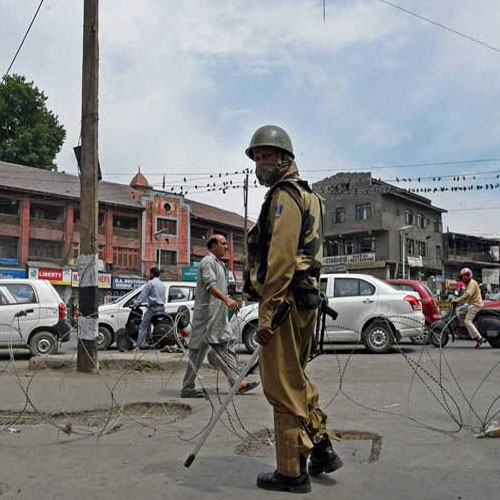 Given the restrictions rally in Srinagar - India News in Hindi