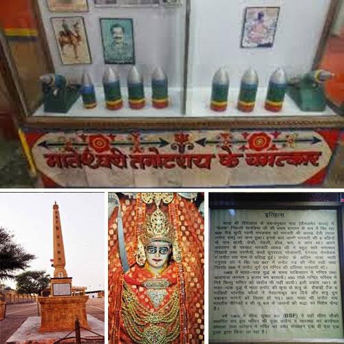 ajabgajab tnot mata temple where  bombs were dropped to neutralize pakistan - OMG News in Hindi