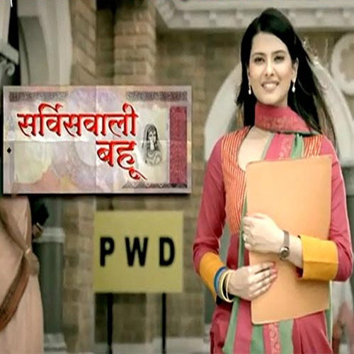 promotion of service wali bahu in delhi - Bollywood News in Hindi