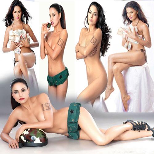 Veena malik naked on the cover of fhm magazine