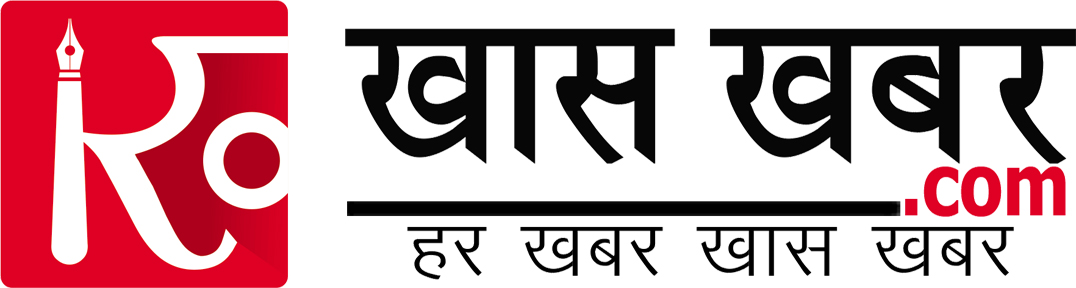khaskhabar.com, hindi news portal
