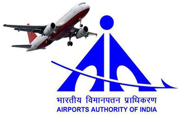 AAI Recruitment 2021, Apply Now