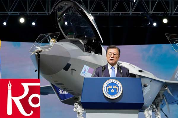 South Korea Launches KF-21, An Elite Supersonic Fighter Jet