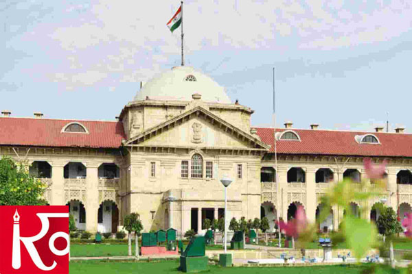 Allahabad High Court : Death Of Covid Patients Due To No Supply Of Oxygen Not Less Than Genocide