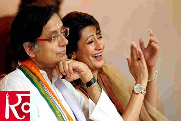 SHASHI THAROOR GOT DISCHARGED IN SUNANDA PUSHKAR DEATH CASE : DELHI COURT