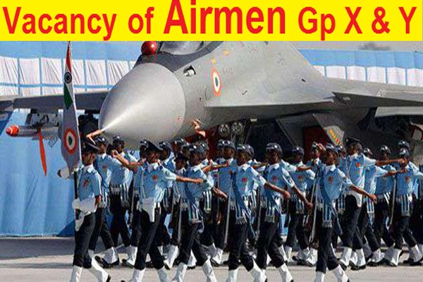 Recruitment in air force, Online registration for airman Group X and Y in air force - Jodhpur News in Hindi