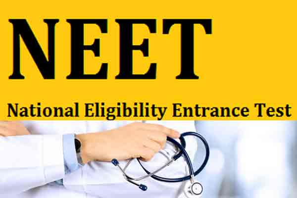NEET-2018-Choose language Thinking Consistently, will not get second chance for change language - Jaipur News in Hindi