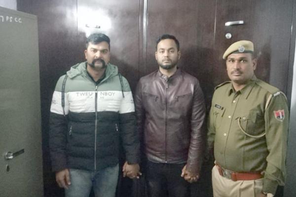Five lakh rupees Swindler accused arrested - Jaipur News in Hindi