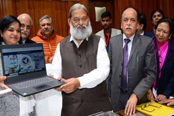 Anil Vij launched website to provide better services to doctors - Chandigarh News in Hindi