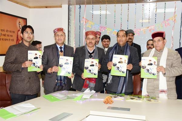 Jairam Thakur visits Chief Minister Seva Sankalp helpline office - Shimla News in Hindi