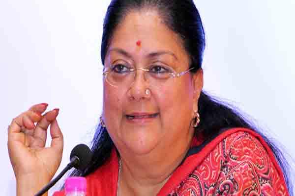 Rajasthan Chief Minister Vasundhara Raje Wish on the Rajasthan Day - Jaipur News in Hindi