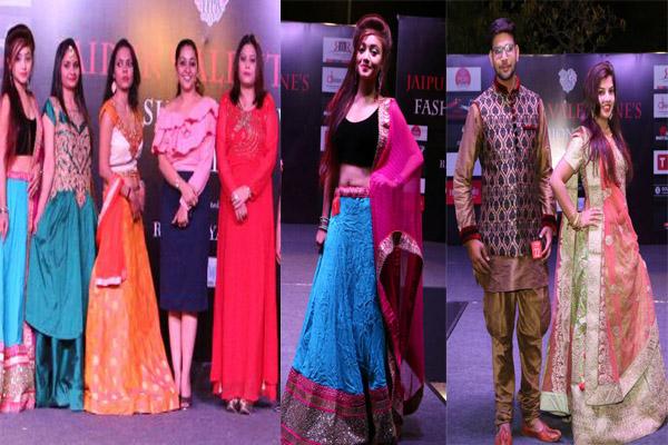 Jaipuris celebrate Valentine Day with fashion shows - Jaipur News in Hindi