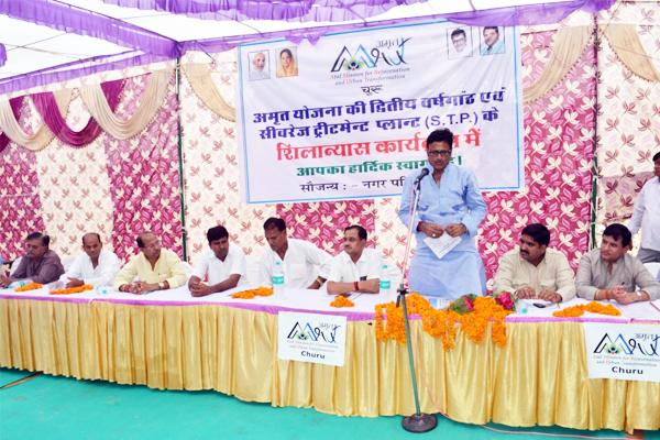 Amrit scheme: Churu will be trash-free and polyethylene free - Churu News in Hindi