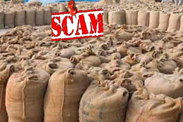 Crores of ration scandal in UP, 3 arrested - Lucknow News in Hindi