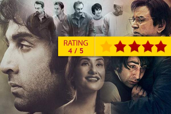 Reviews Movie Review Sanju Biopic Of Sanjay Dutt Starcast Ranbir Kapoor By Sanjay Raiswal - Movie Review in Hindi