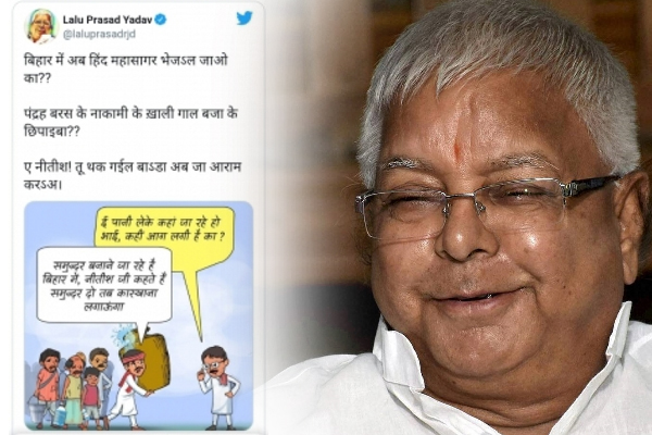Lalu attacks Nitish over remark linking coastal areas to industries - Patna News in Hindi