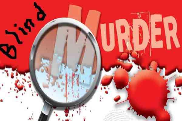 2008 Blind Murder Case Solve, Daughter-in-law murderer - Ludhiana News in Hindi