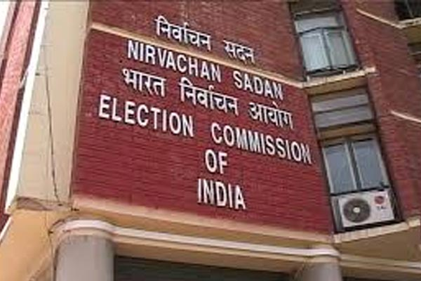 Chief Electoral Officer will join the National Consultation Workshop - Jaipur News in Hindi