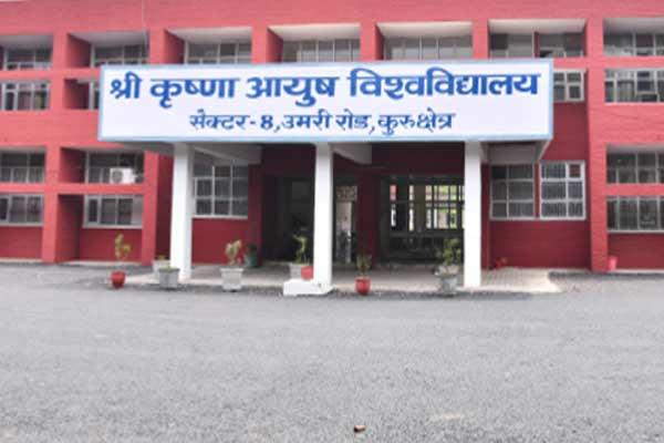 Strike back, demands have begun on work - Kurukshetra News in Hindi