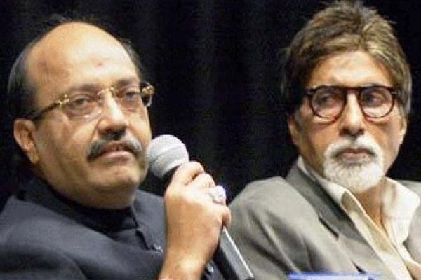 Amar Singh ends feud with Amitabh Bachchan : Regret my overreaction against him - Delhi News in Hindi