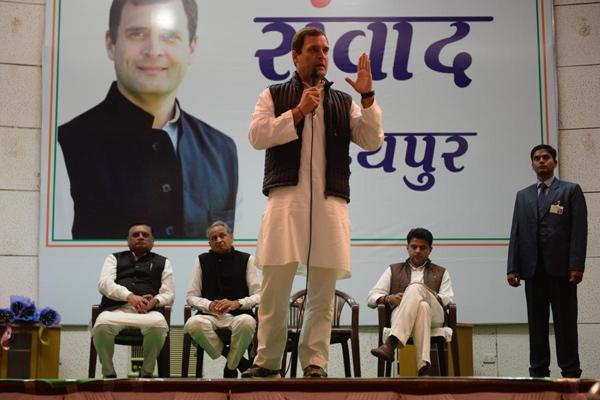 Rajasthan Election : Rahul Gandhi addresses rally in udaipur - Udaipur News in Hindi
