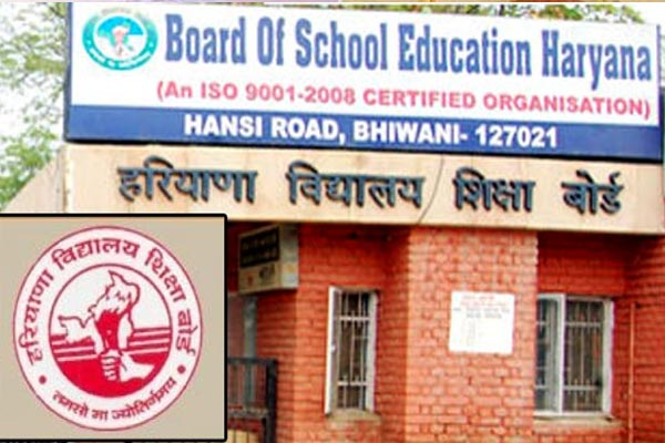 Application for affiliation of recognized schools from Haryana Government - Bhiwani News in Hindi