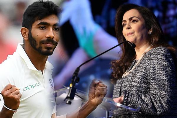 Nita Ambani says, Bumrah an inspiration for young boys and girls - Cricket News in Hindi