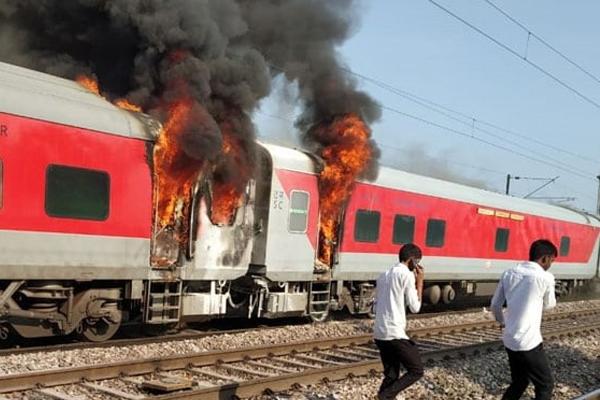 हैदराबाद-नई दिल्ली तेलंगाना एक्सप्रेस में अचानक लगी आग, ट्रैक पर रोका आवागमन
