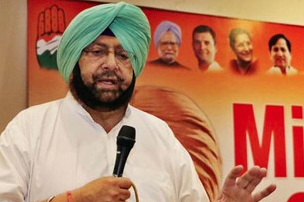 Punjab chief minister Amarinder Singh says, Sacrilege an attempt to polarise Sikh votes - Sangrur News in Hindi