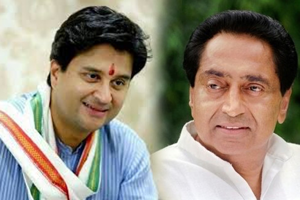 MP: Congress appoints Kamal Nath as state chief - Bhopal News in Hindi