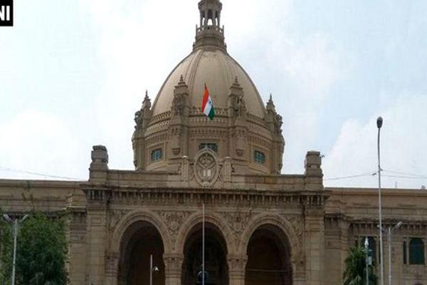 Ruckus in Uttar Pradesh Vidhan Parishad, Rs 34 thousand crore of Supplementary budget presented - Lucknow News in Hindi