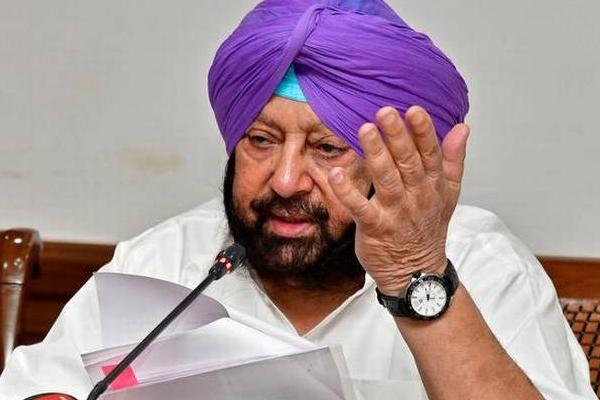 Punjab Chief minister Amarinder Singh targets prime minister Narendra Modi - Fazilka News in Hindi